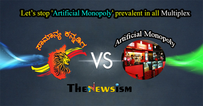 artificial monopoly Monopoly : characteristics and causes monopoly is a market structure in which there is a single seller, there are no close substitutes for the commodity it produces and there are barriers to entry monopoly.