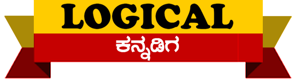 Logical Kannadiga